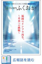 201501-vol22.png